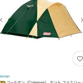 コールマン(Coleman)のコールマンテント クロスドーム270(テント/タープ)