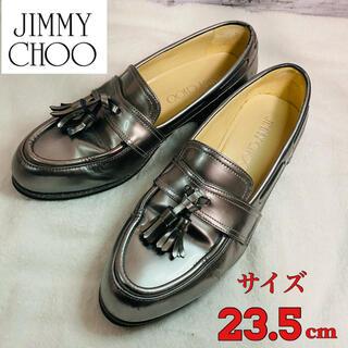 ジミーチュウ(JIMMY CHOO)の【美品】Jimmy Choo ジミーチュウ レディース ローファー 23.5cm(ローファー/革靴)