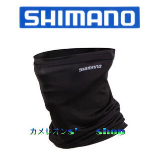 シマノ(SHIMANO)のshimano シマノ フェイスマスク ネックウォーマー フェイスカバー(ウエア)