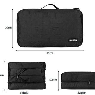 衣類圧縮バッグ ファスナー圧縮(旅行用品)