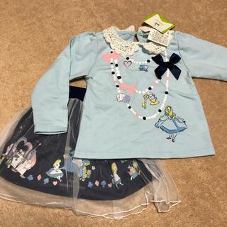ディズニー(Disney)の新品☆ディズニー ロンT スカート セット(Tシャツ/カットソー)