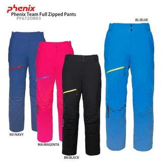 PHENIX Team Full Zipped Pants PF672OB03 (ウエア)