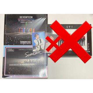 SEVENTEEN イルコン DVD セット