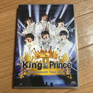 Johnny's - King Prince First Concert Tour 2018通常盤