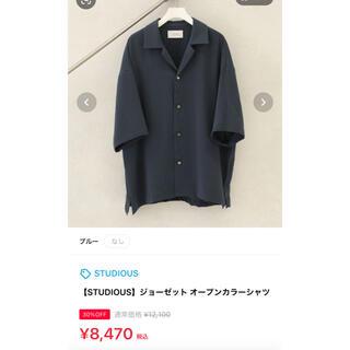 STUDIOUS - STUDIOUS ジョーゼット オープンカラーシャツ ブルー Lサイズ