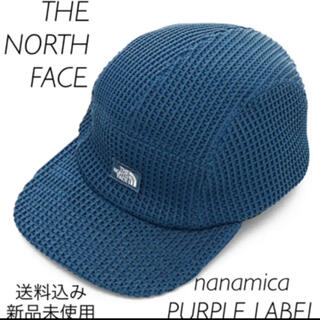 THE NORTH FACE - Field Mesh Cap