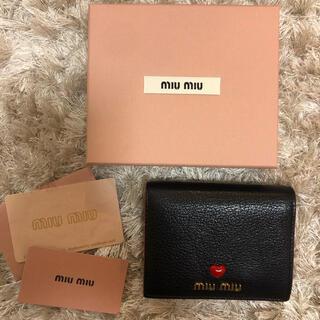 miumiu - miumiu マドラスレザー ハート 財布 二つ折り
