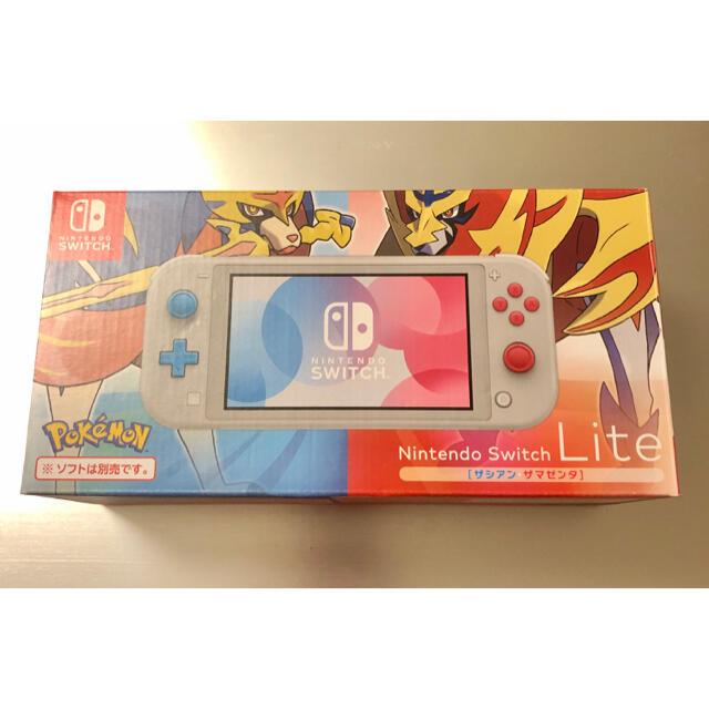 Nintendo Switch(ニンテンドースイッチ)の◆美品◆Nintendo Switch Lite ザシアン・ザマゼンタ 本体 エンタメ/ホビーのゲームソフト/ゲーム機本体(家庭用ゲーム機本体)の商品写真