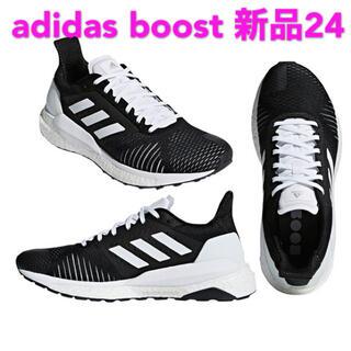 アディダス(adidas)の新品24cm  (アディダス)adidas SOLAR GLIDE ST(スニーカー)