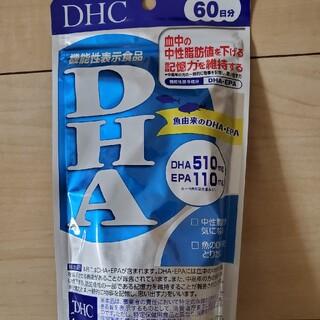 DHA60日分×9袋セット(ビタミン)