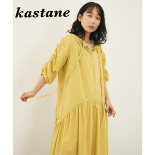 Kastane - 【新品.未使用】Kastane 袖シャーリングタイプライターワンピース