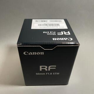 キヤノン(Canon)のキヤノン Canon RF50mm F1.8 STM (レンズ(単焦点))