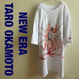 NEW ERA - NEW ERA 岡本太郎 コラボ 明日の神話 Tシャツ ホワイト サイズL