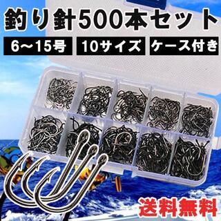 釣り針セット500本 ワームフック 菅付き針 マス針 フィッシング ブラックバス(釣り糸/ライン)