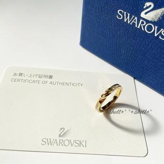 スワロフスキー(SWAROVSKI)のSWAROVSKI スワロフスキー Curly ねじり リング イエローゴールド(リング(指輪))