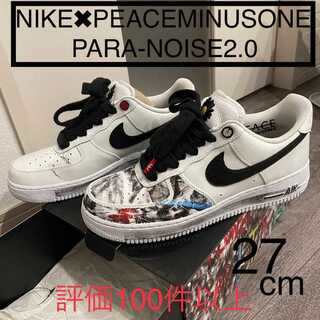 NIKE - 【即発送】NIKE PEACEMINUSONE AF1 PARANOISE2.0