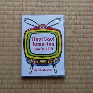 ヘイセイジャンプ(Hey! Say! JUMP)のDVD Hey!Say!JUMP Jump-ing Tour 08-09(ミュージック)