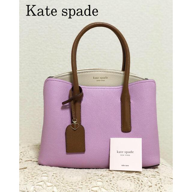 kate spade new york(ケイトスペードニューヨーク)の【極美品✨】ケイトスペード マルゴー ミディアム サッチェル レディースのバッグ(ショルダーバッグ)の商品写真