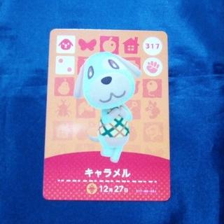 ニンテンドウ(任天堂)のどうぶつの森 amiiboカード キャラメル(カード)