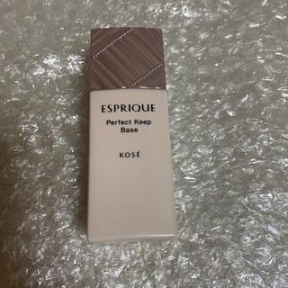 エスプリーク(ESPRIQUE)のエスプリーク パーフェクト キープ ベース 下地 30g ②(化粧下地)