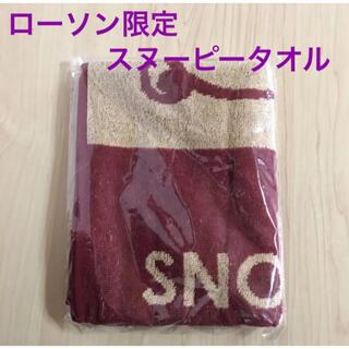 SNOOPY - LAWSON スヌーピータオル ローソン限定非売品