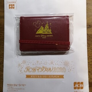 Disney - JCB マジカル オリジナル ディズニー カードケース  新品未使用