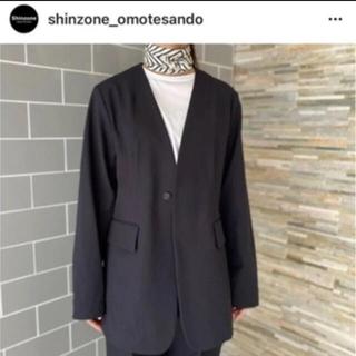 Shinzone - shinzone CARDIGAN JACKET カーディガンジャケット