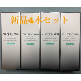 SHISEIDO (資生堂) - 新品 資生堂メン クレンジングフォーム 130g 4本セット