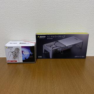 シンフジパートナー(新富士バーナー)のSOTO レギュラーストーブ ST-310 ミニマルワークトップ ST-3107(ストーブ/コンロ)