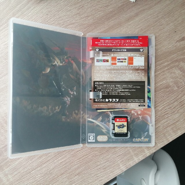 モンスターハンターライズ Switch エンタメ/ホビーのゲームソフト/ゲーム機本体(家庭用ゲームソフト)の商品写真