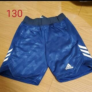 アディダス(adidas)の残り1点 新品未使用  adidas キッズ ハーフパンツ 130(パンツ/スパッツ)