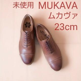 ショセ(chausser)の未使用 MUKAVA ムカヴァ レースアップ レザー シューズ 革靴 ショセ(ローファー/革靴)