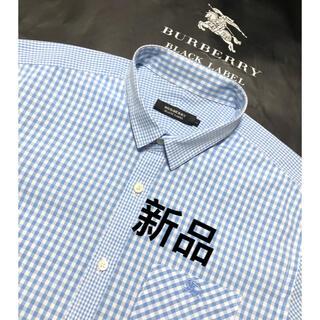 バーバリー(BURBERRY)の新品 バーバリーブラックレーベル 半袖シャツ2(シャツ)