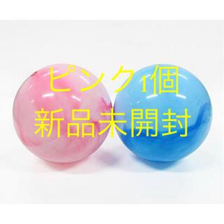 ミニバランスボール20cm ピンク エクササイズ トレーニング ピラティス ヨガ(トレーニング用品)