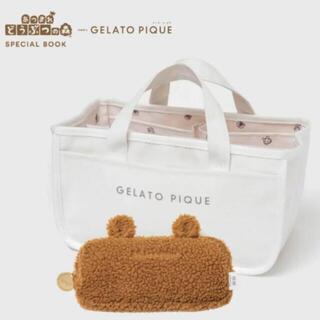 gelato pique - あつまれ動物の森 ジェラートピケ