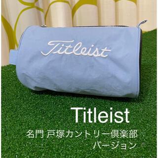 タイトリスト(Titleist)の⭐️Titleist‼️⭐️タイトリストx戸塚カントリー倶楽部⭐️カートポーチ(その他)