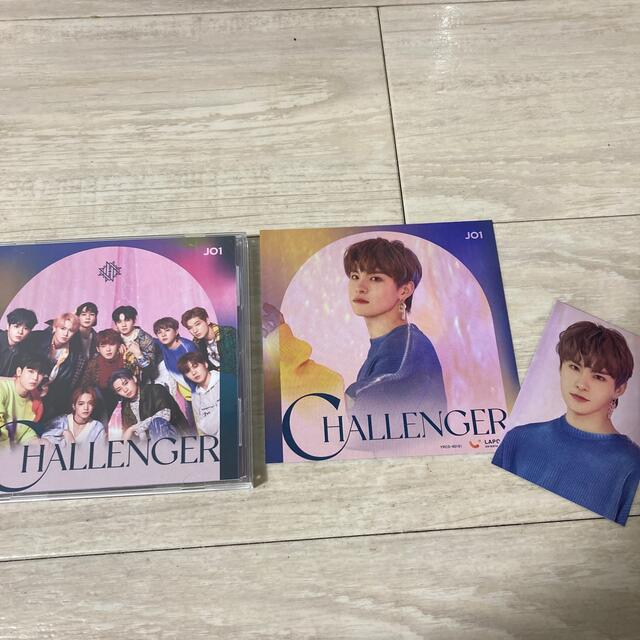 JO1 CHALLENGER アザージャケット トレカ CDセット   エンタメ/ホビーのタレントグッズ(アイドルグッズ)の商品写真