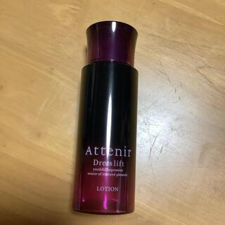 Attenir - アテニアドレスリフトローション 75ml