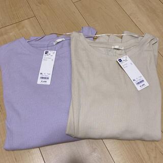 ジーユー(GU)の新品 GU カットアウトT 長袖 2枚セット(Tシャツ(長袖/七分))