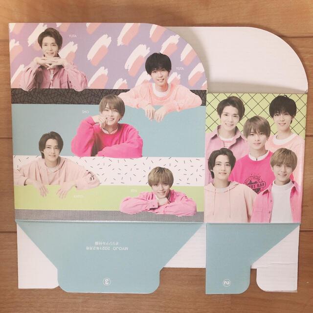 Johnny's(ジャニーズ)のKing&Prince Myojo CD&DVDケース エンタメ/ホビーのタレントグッズ(アイドルグッズ)の商品写真