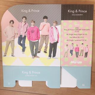 Johnny's - King&Prince Myojo CD&DVDケース
