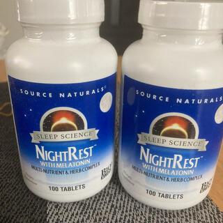 ナイトレスト×2(ビタミン)