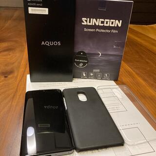 AQUOS - AQUOS zero2 Android アクオス アンドロイド