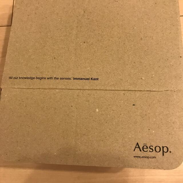 Aesop(イソップ)のイソップ ハンドソープ 500ml  未使用 お得! コスメ/美容のボディケア(ボディソープ/石鹸)の商品写真