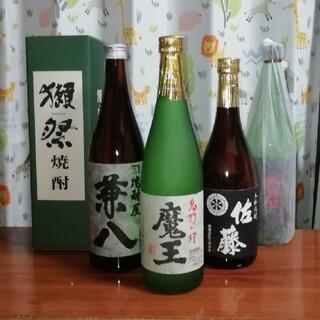 魔王、兼八、獺祭、佐藤、田倉(焼酎)