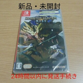 ニンテンドースイッチ(Nintendo Switch)のモンスターハンターライズ Switch(家庭用ゲームソフト)