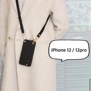 iPhone 12 12pro 黒 ケース ストラップ カメラカバー ショルダー(iPhoneケース)