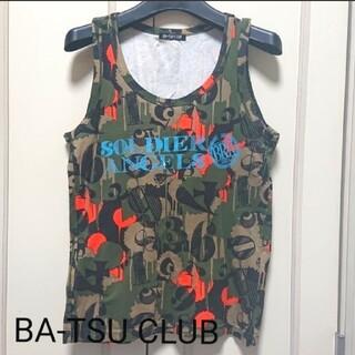 バツ(BA-TSU)の美品 バツクラブ BA-TSU CLUB タンクトップ 綿100% 迷彩(タンクトップ)