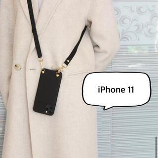 iPhone 11 黒 ケース ストラップ カメラカバー ショルダー(iPhoneケース)