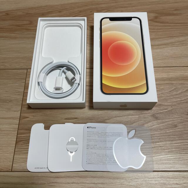 Apple(アップル)のiphone12mini 箱 充電ケーブル スマホ/家電/カメラのスマートフォン/携帯電話(その他)の商品写真